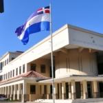 justicia dominicana estafa criptomonedas
